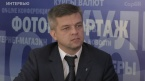 Максим Шихалов: «Патовой ситуации по зарплатам на заводе «АИТ» нет!»