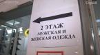 «Черный четверг» на Губернском рынке