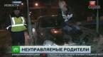 """Пьяная саратовская семья """"напала"""" на дорожную полицию"""