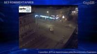 ДТП на Московской: два автомобиля вылетели на тротуар