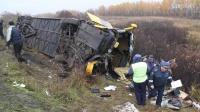 Два человека погибли в крупном ДТП на трассе